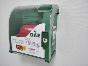 Installation d'un défibrillateur automatique extérieur à la Salle de Quartier